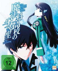 The Irregular at Magic High School Vol.1 - The Beginning (Ep. 1-7) Cover
