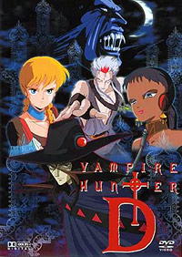 DVD Vampire Hunter D