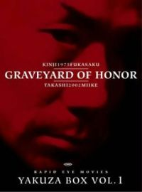 Graveyard of Honor Cover