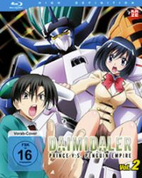 DVD  Daimidaler: Prince v.s. Penguin Empire – Vol.2