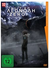DVD Aldnoah.Zero - 2.Staffel - Vol. 5