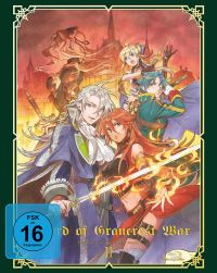 Cover Record of Grancrest War - Vol. 2