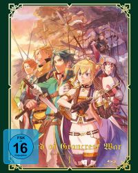 Record of Grancrest War - Vol. 1 Cover