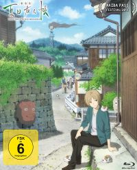 Natsume Yujin-cho the Movie: Ephemeral Bond  Cover