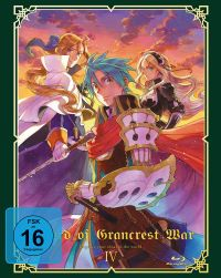 Record of Grancrest War Vol. 4 Cover