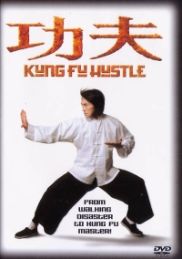 Kung Fu Hustle Cover