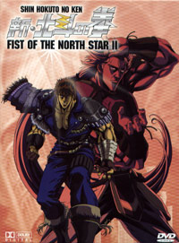 DVD Fist of the North Star II