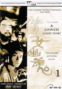 DVD A Chinese Ghost Story 1
