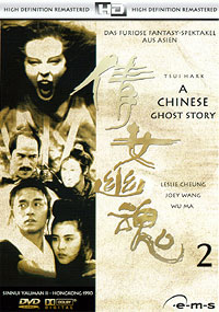 DVD A Chinese Ghost Story 2