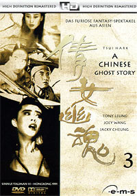 DVD A Chinese Ghost Story 3