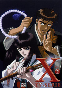 DVD X - TV-Serie Vol. 2