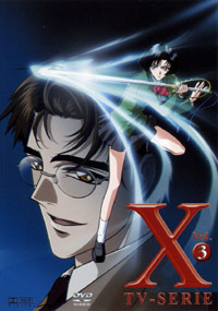 DVD X - TV-Serie Vol. 3