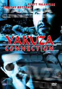 DVD Yakuza Connection