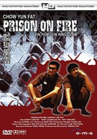 Prison on Fire Cover