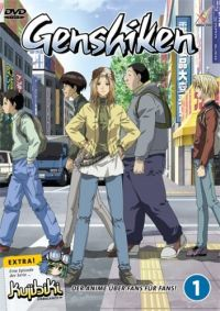 Genshiken Vol. 01 Cover