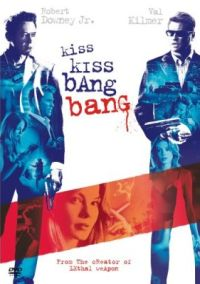 Kiss Kiss, Bang Bang Cover