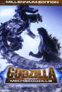 Godzilla against MechaGodzilla Cover