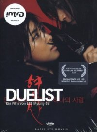 Duelist Cover