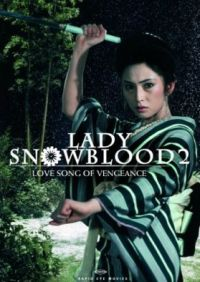 Lady Snowblood 2 Cover