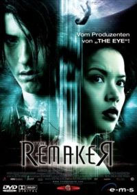 The Remaker Cover