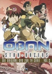 DVD Oban Star-Racers, Vol. 2