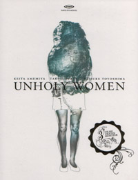 Unholy Women Cover