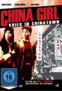 China Girl Cover