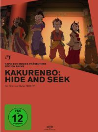DVD Kakurenbo: Hide and Seek