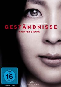 Gest�ndnisse - Confessions Cover
