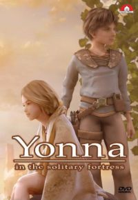 DVD Yonna in the Solitary Fortress